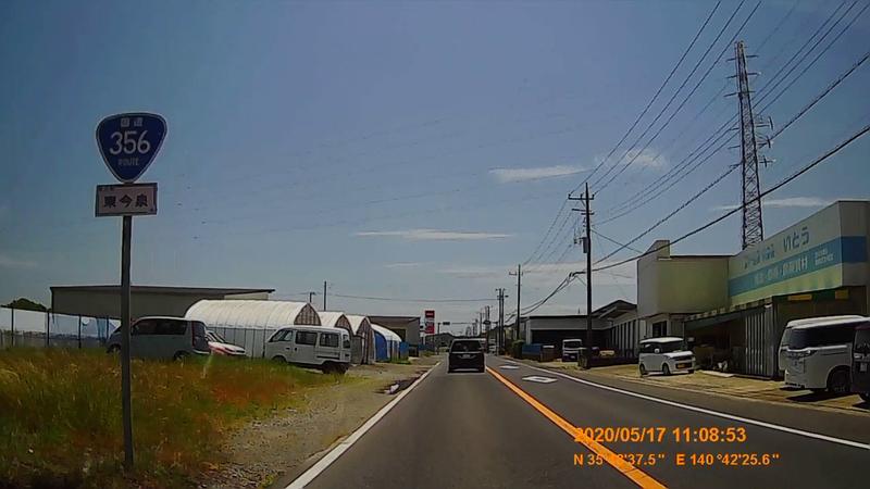 f:id:japan_route:20200705173411j:plain