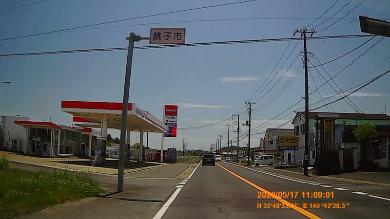f:id:japan_route:20200705173417j:plain
