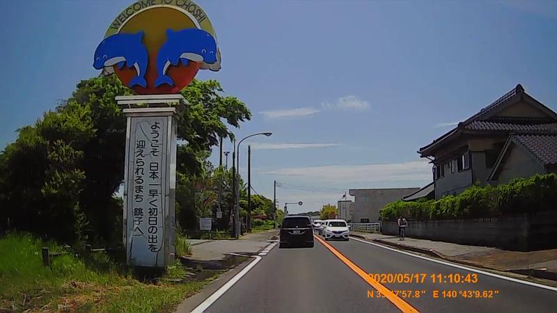 f:id:japan_route:20200705173421j:plain