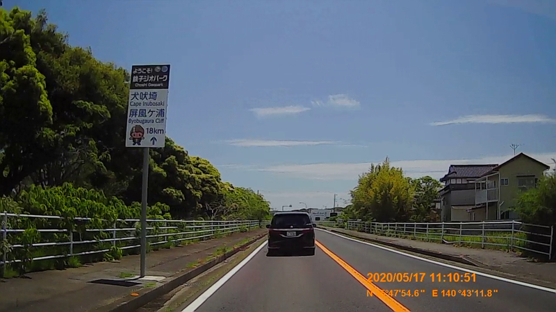 f:id:japan_route:20200705173426j:plain