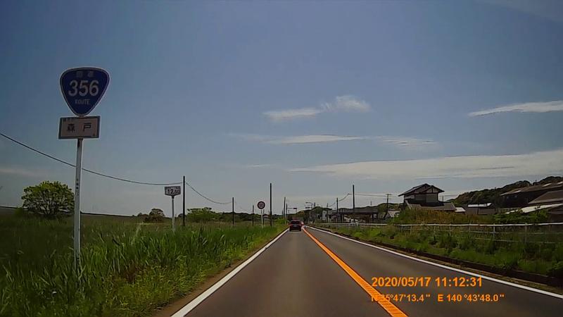f:id:japan_route:20200705173431j:plain