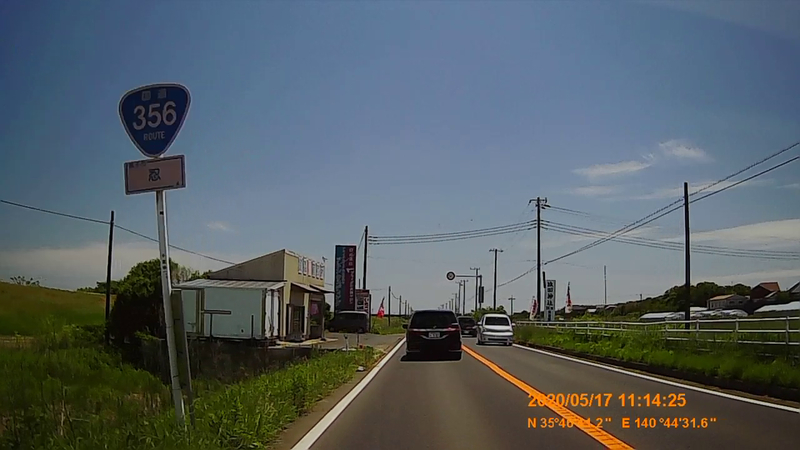 f:id:japan_route:20200705173439j:plain