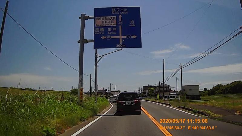 f:id:japan_route:20200705173445j:plain