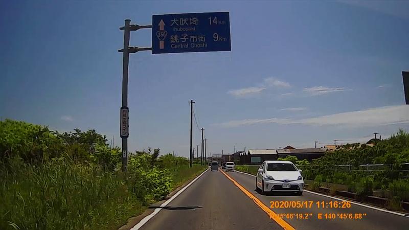 f:id:japan_route:20200705173458j:plain
