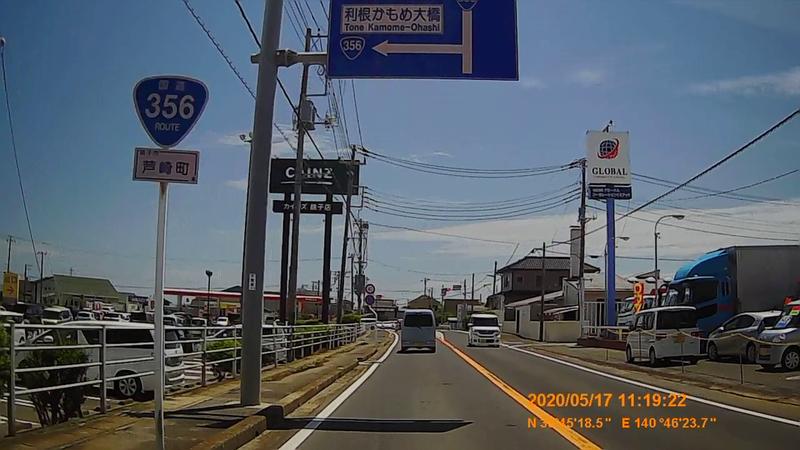 f:id:japan_route:20200705173508j:plain