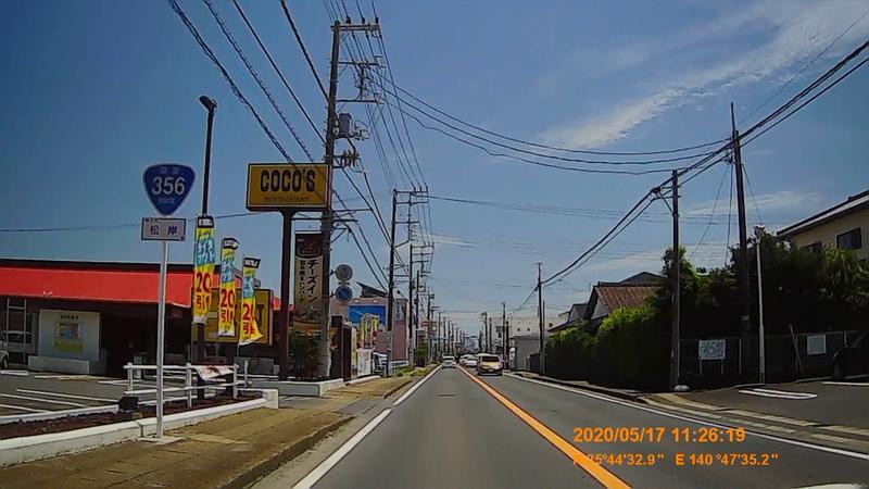 f:id:japan_route:20200705173524j:plain