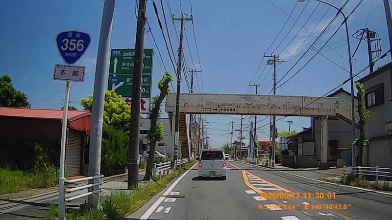 f:id:japan_route:20200705173538j:plain