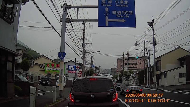 f:id:japan_route:20200719232727j:plain