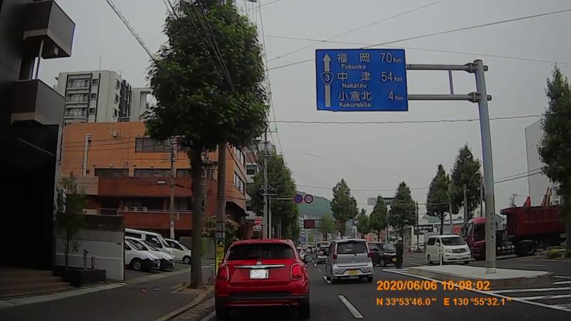 f:id:japan_route:20200719232746j:plain