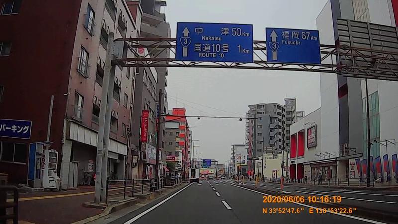 f:id:japan_route:20200719232813j:plain