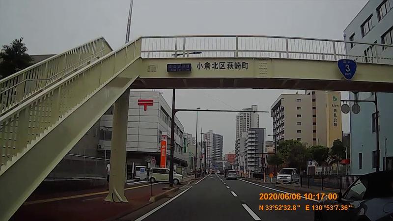 f:id:japan_route:20200719232818j:plain