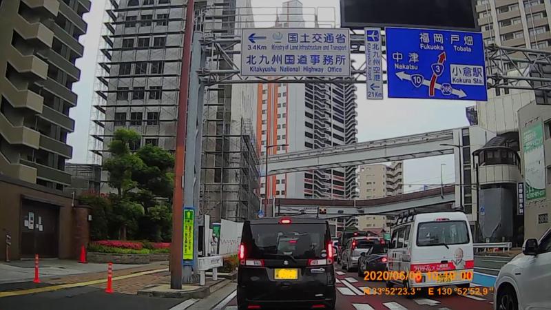 f:id:japan_route:20200719232824j:plain
