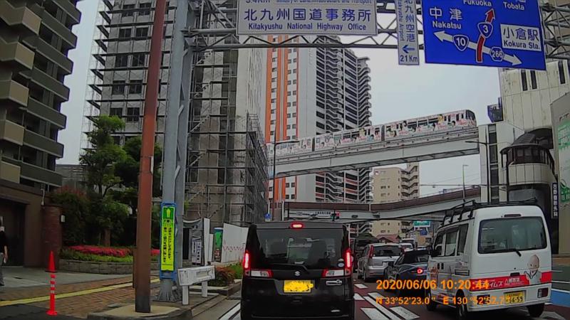 f:id:japan_route:20200719232828j:plain