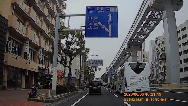 f:id:japan_route:20200719232843j:plain