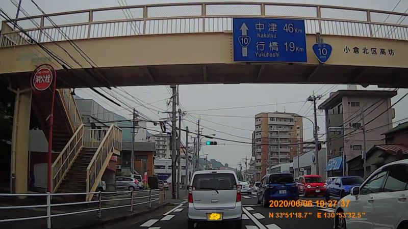 f:id:japan_route:20200719232910j:plain