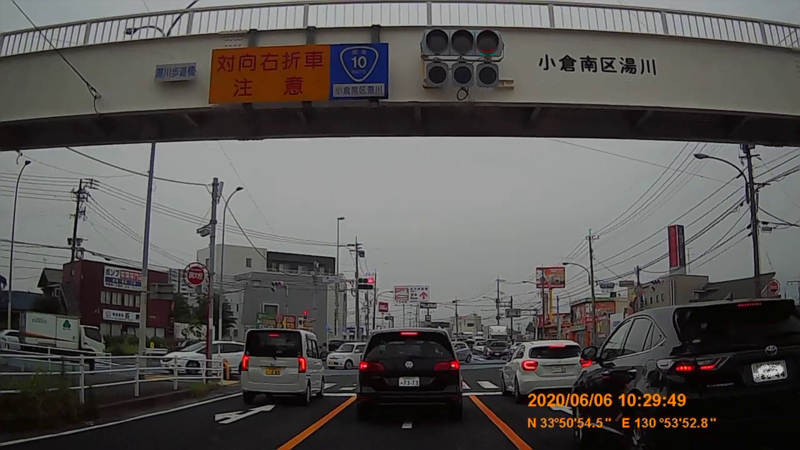 f:id:japan_route:20200719232916j:plain