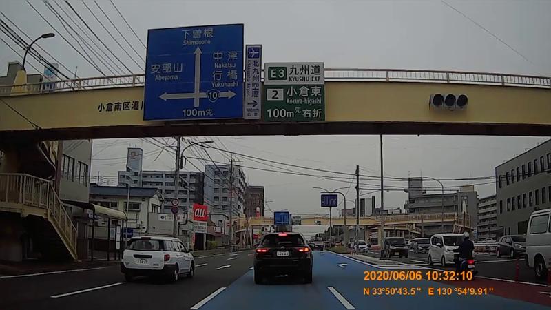 f:id:japan_route:20200719232920j:plain