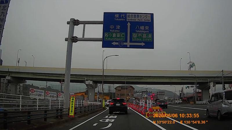 f:id:japan_route:20200719232936j:plain
