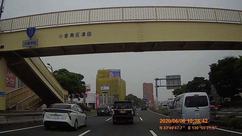 f:id:japan_route:20200719232959j:plain