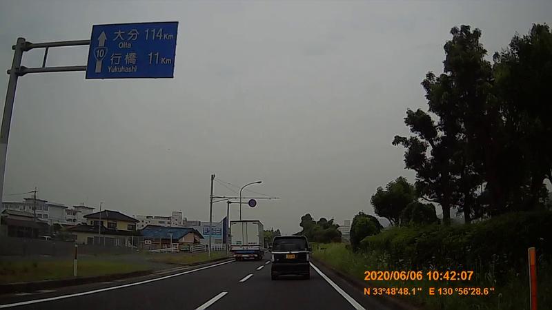 f:id:japan_route:20200719233012j:plain