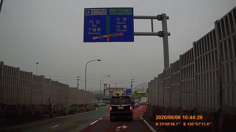 f:id:japan_route:20200719233023j:plain