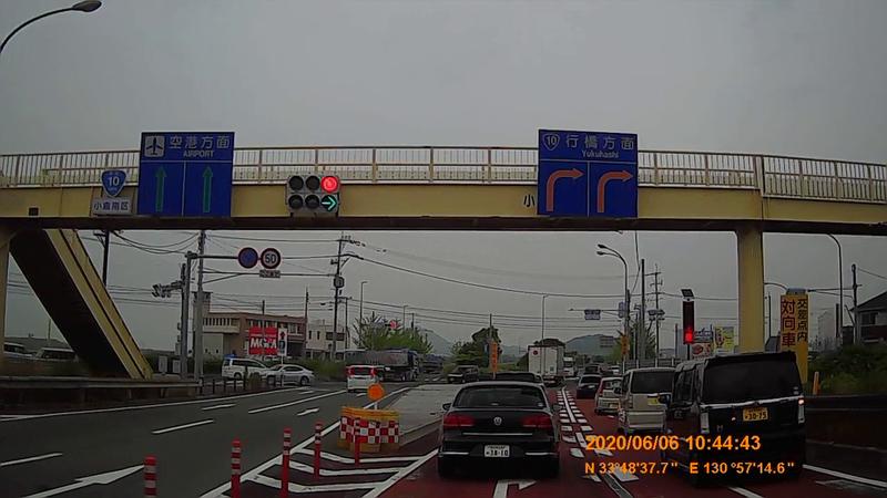f:id:japan_route:20200719233027j:plain