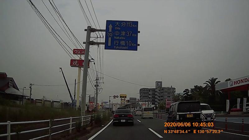 f:id:japan_route:20200719233036j:plain