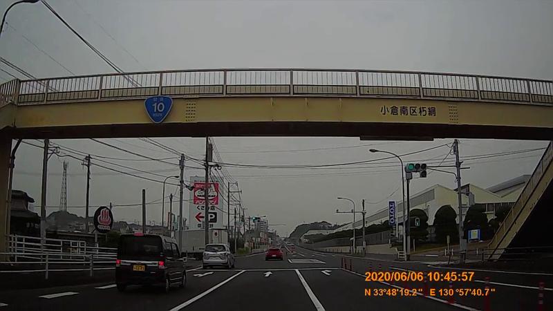 f:id:japan_route:20200719233046j:plain