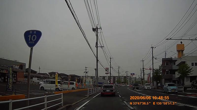f:id:japan_route:20200719233101j:plain