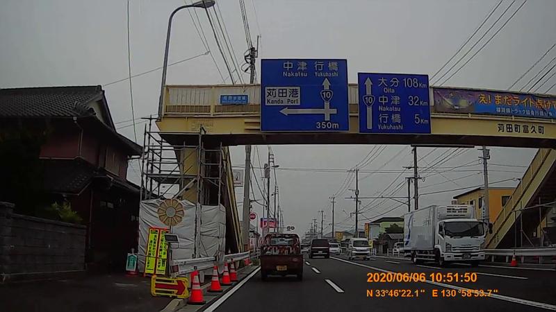 f:id:japan_route:20200719233116j:plain
