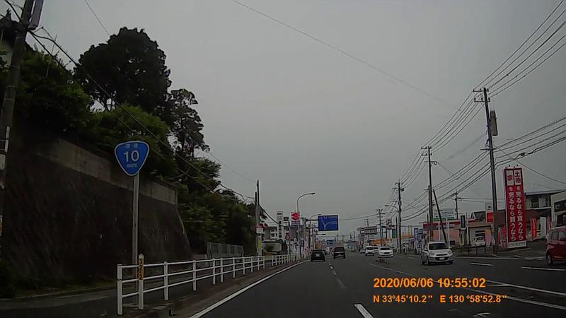 f:id:japan_route:20200719233125j:plain