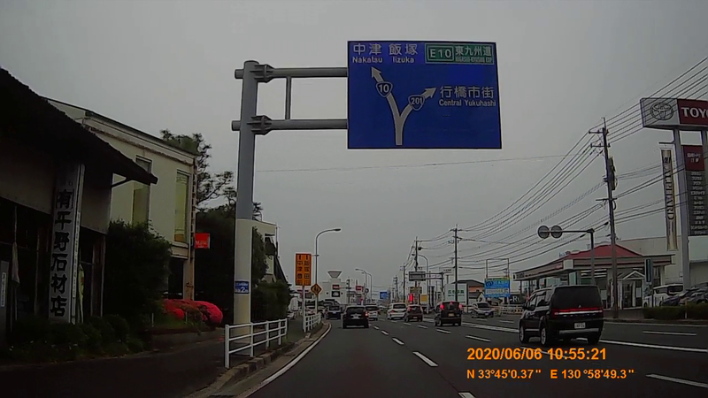 f:id:japan_route:20200719233130j:plain
