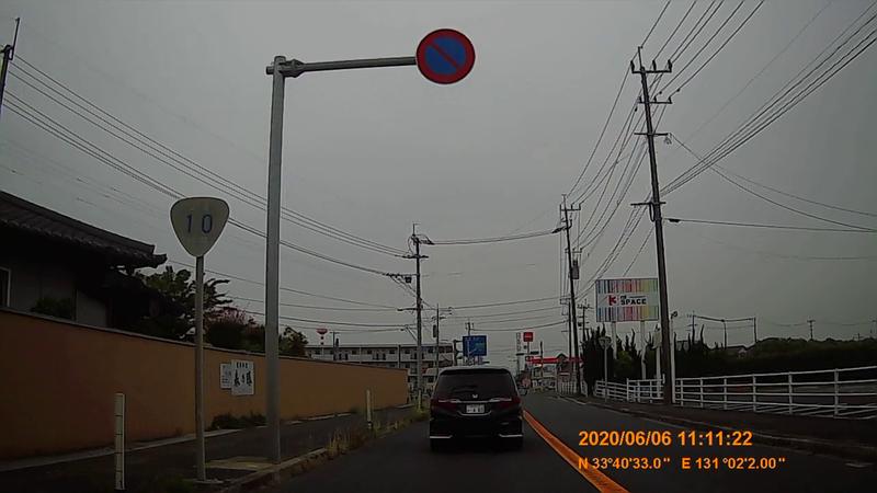 f:id:japan_route:20200719233231j:plain