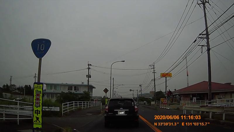 f:id:japan_route:20200719233240j:plain