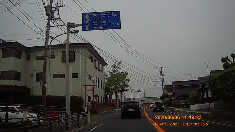 f:id:japan_route:20200719233250j:plain