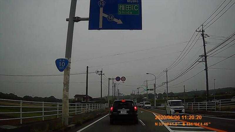f:id:japan_route:20200719233256j:plain