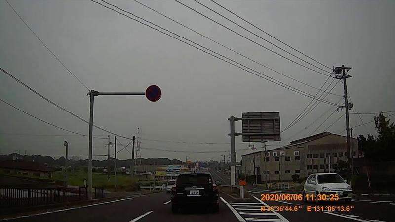 f:id:japan_route:20200719233341j:plain
