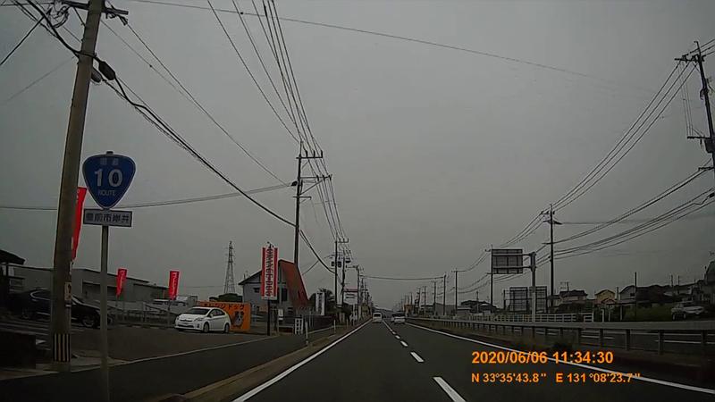f:id:japan_route:20200719233355j:plain