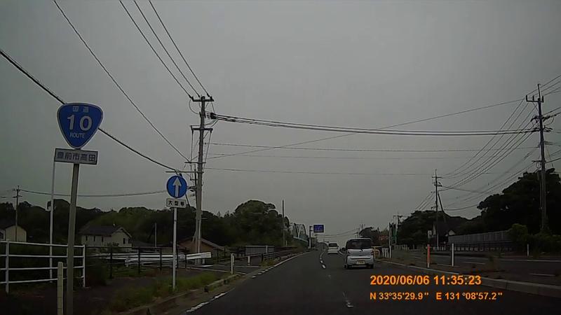 f:id:japan_route:20200719233359j:plain
