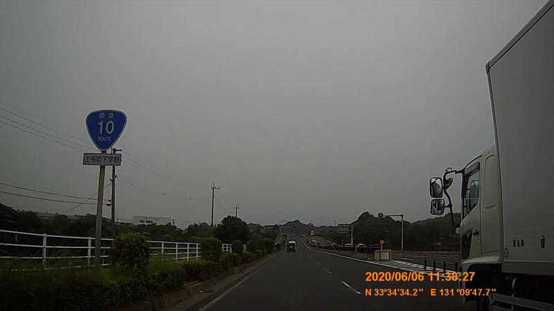 f:id:japan_route:20200719233418j:plain