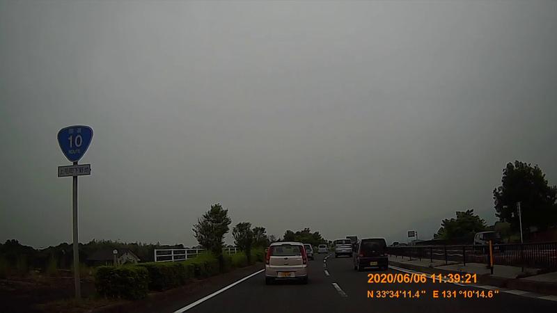 f:id:japan_route:20200719233423j:plain