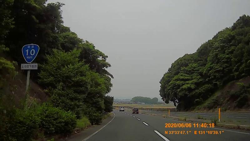 f:id:japan_route:20200719233430j:plain
