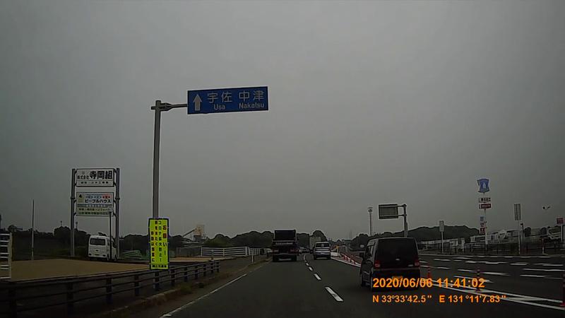 f:id:japan_route:20200719233434j:plain
