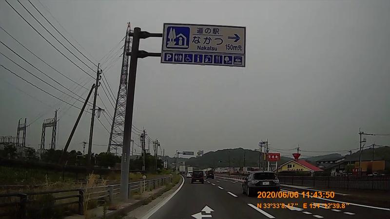 f:id:japan_route:20200719233511j:plain