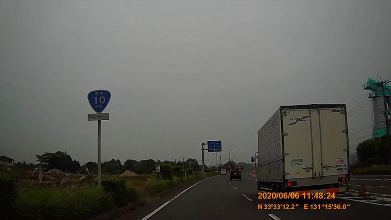 f:id:japan_route:20200719233539j:plain