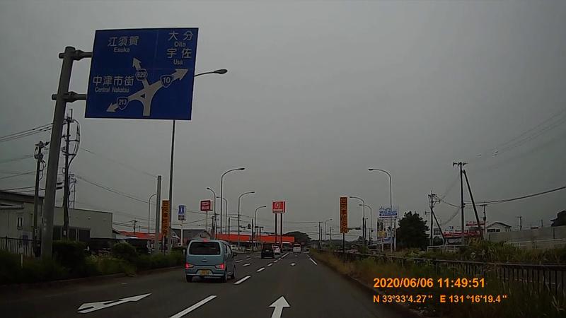 f:id:japan_route:20200719233544j:plain