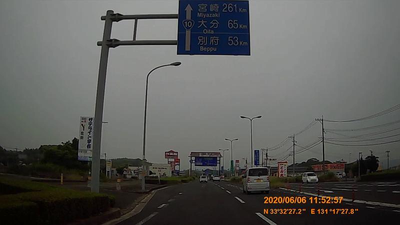 f:id:japan_route:20200719233558j:plain