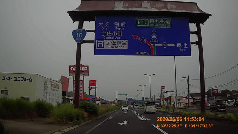 f:id:japan_route:20200719233603j:plain