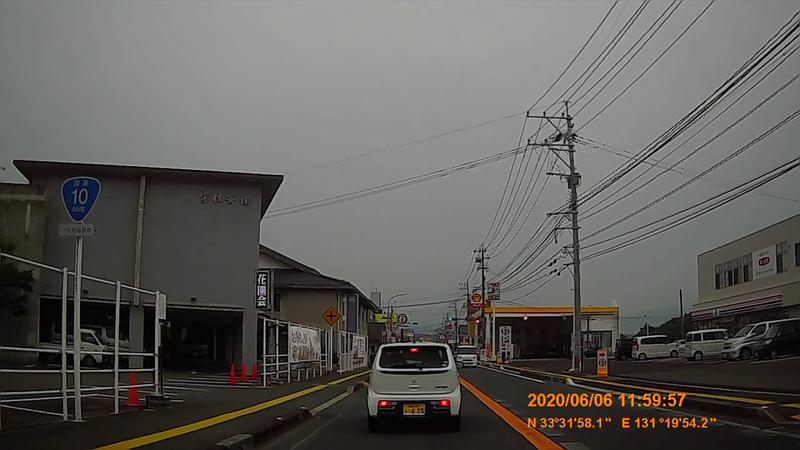f:id:japan_route:20200719233634j:plain
