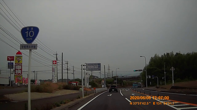 f:id:japan_route:20200719233654j:plain